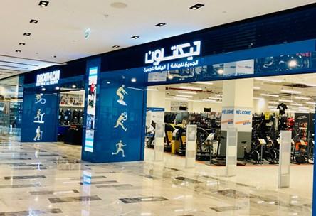 AZADEA توسّع رقعة تواجد Decathlon في مراكز رئيسية جديدة وتعزّز محفظتها في منطقة الشرق الأوسط