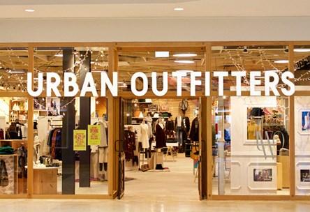 مجموعة أزاديا توقع على اتفاق مع العلامة التجارية المميزة Urban Outfitters
